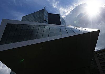 債券利回り上昇とユーロ高、ECBの出口脅かすか   ロイター発 World&Business   ダイヤモンド・オンライン