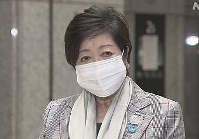 休業要請 東京都と国の調整急ぐ 緊急事態宣言受け | NHKニュース