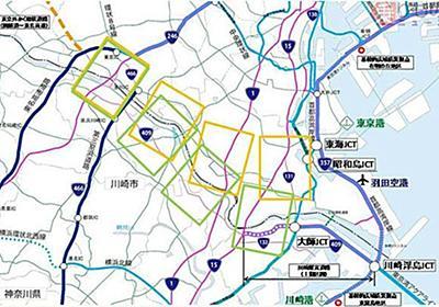 外環道「東名~湾岸」ルートどうなる? 東京側と川崎側それぞれのメリット   乗りものニュース