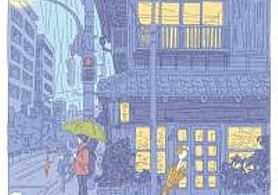 東京の下町風景を100点描いた正体不明のイラストレーター・つちもちしんじ - エキサイトニュース(1/7)