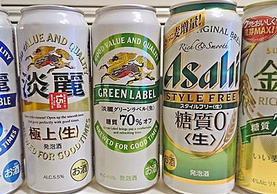 糖質オフ&プリン体ゼロ缶ビール7種比較&おすすめ【カロリー無関係】 - みあきログ