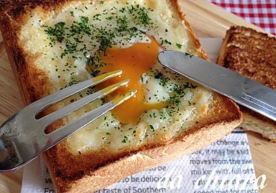 プルマンを焼いてクロック・マダム風パングラタンに - キアラの気まぐれ料理とパン日記