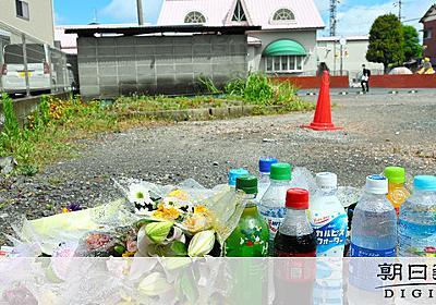 出欠確認のバスカード、未回収が常態化か 5歳園児死亡:朝日新聞デジタル