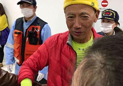 「大自然の前に人間はちっぽけで無力」 日本人客を助けた後、自らも遭難した中国人スキーヤー 写真7枚 国際ニュース:AFPBB News