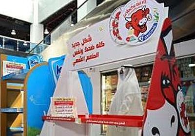 痛いニュース(ノ∀`) : 風刺画をやめない宣言受け、アラブ諸国でフランス製品不買運動…マクロン大統領「われわれは決して屈しない」 - ライブドアブログ