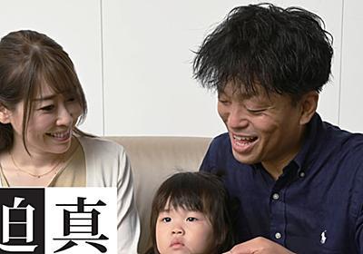 「1カ月休んでも大丈夫」 男性の育休取得、変化の足音: 日本経済新聞