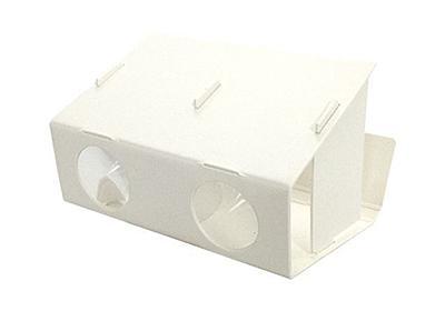 組み立てるとVRゴーグルになる厚紙シート--小サイズのB5版が登場 - CNET Japan
