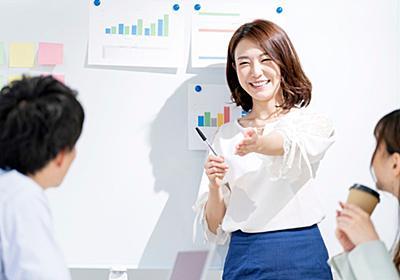 幸せな組織をつくれる人と不幸にする人の決定差 | リーダーシップ・教養・資格・スキル | 東洋経済オンライン | 社会をよくする経済ニュース