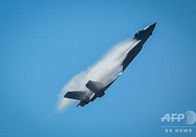 中国で航空宇宙博開幕 ステルス戦闘機「殲20」など公開 写真22枚 国際ニュース:AFPBB News
