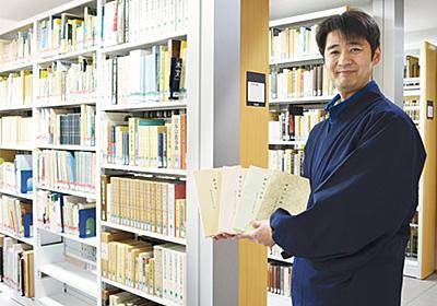 1日6人限定、完全予約制… 長谷寺で発見「謎の図書館」 | 鎌倉 | タウンニュース