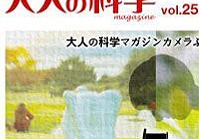 ASCII.jp:今どき銀塩!大人の科学「二眼レフ」は誰が買う?