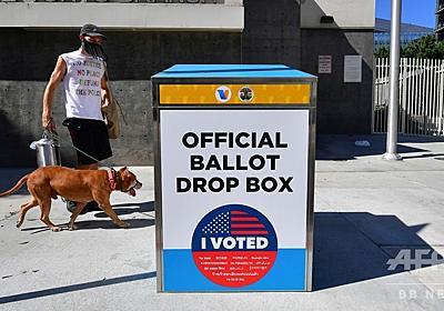 米共和党支部が未承認の投票用紙回収箱設置、加州当局と対立 写真8枚 国際ニュース:AFPBB News