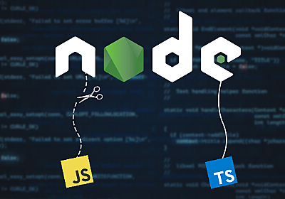 Best Practices For Using TypeScript with Node.js – Bits and Pieces