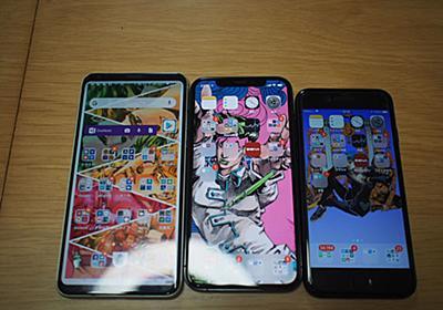 iPhone XSをげっとしてみた - Re:RXJ Station