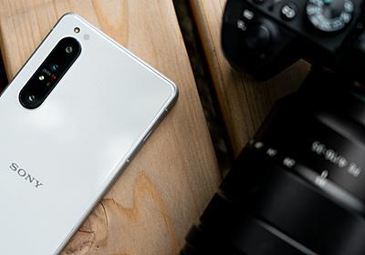 「Xperia 1 II」の「Photo Pro」レビュー。文句のない24mm、T*コーティングの威力 – すまほん!!