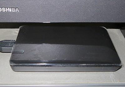 USB HDDケースでSSDを外付け接続したら、容量が足りないノートPCが復活! | 株式会社自由の森