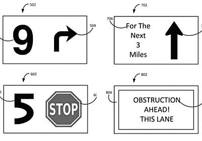 Appleが自動運転の右左折など、アクション前にカウントダウンを表示する特許を申請   ギズモード・ジャパン