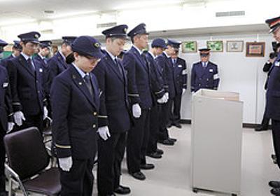 地下鉄サリン22年、遺族「あっという間」 駅で献花:朝日新聞デジタル