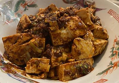 自家製花椒油で作る麻婆豆腐 - #つくりおき