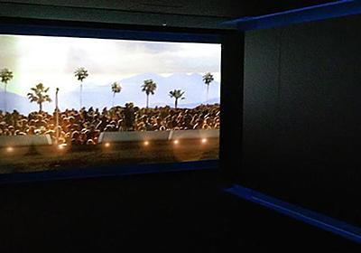 『ボヘミアン・ラプソディ』に感激。ドルビーシネマは、上映される映画の作品性にも大きな影響を与える:麻倉怜士のいいもの研究所 レポート12 - Stereo Sound ONLINE