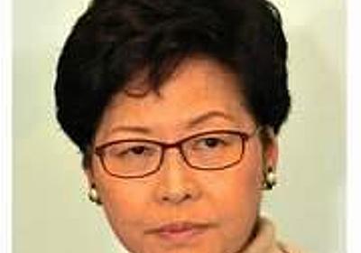 香港長官選、「本命」の人気低迷 若者らに好感されず:朝日新聞デジタル