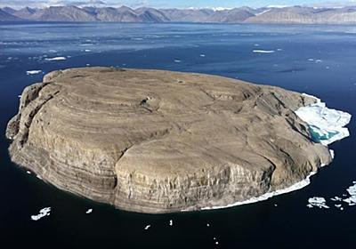 めちゃくちゃ小さいのに領土争いがある地区・島 - 歴ログ -世界史専門ブログ-