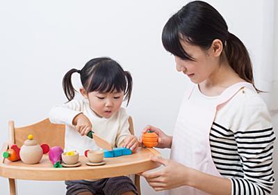 【教育研究家に聞く】「おままごと」の3つの効果と、おもちゃ選びのポイント | 東京ガス ウチコト