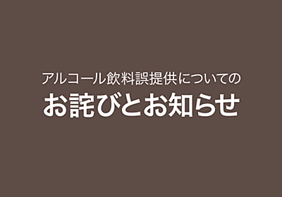 granbluefantasy-cafe.jp-This website is for sale!-シェロカルテ カフェ 予約 海の家 ファンタジー 大阪 東京 アルコール Resources and Information.