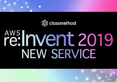 EC2のイメージ作成を劇的に効率化するEC2 Image Builderが発表されました! #reinvent   Developers.IO