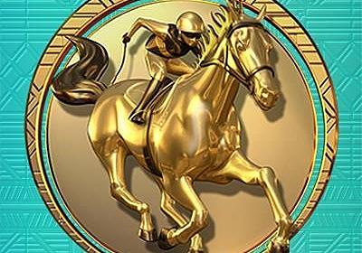 """フジテレビ競馬 on Twitter: """"【みんなのKEIBA 次回12月2日(日) 午後3時】 ジャパンカップ・GⅠは1番人気①アーモンドアイが歴史的圧勝! コースレコードを13年ぶりに更新し、GⅠ4連勝を成し遂げました! C.ルメール騎手は今年GⅠ8勝目。2着は4番人… https://t.co/nPea6PiANt"""""""
