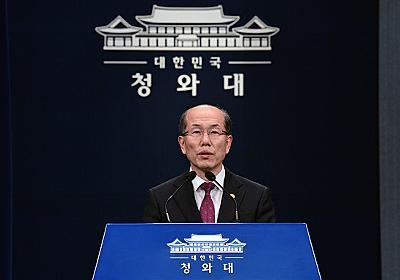 韓国政府「日本がホワイト国復元を提案…1カ月程度かかると話した」 : 政治•社会 : hankyoreh japan