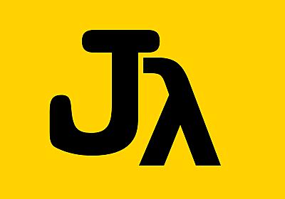 GitHub - jerverless/jerverless: Turn anything into an on-premise serverless function