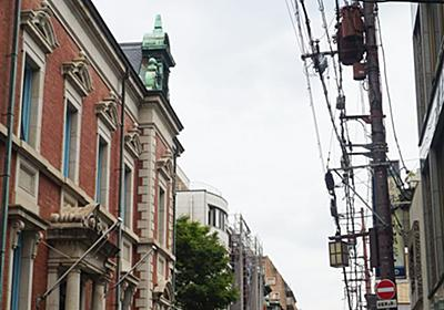 京都の観光地「無電柱化」、財政難でストップ 市「景観より防災優先」、地元は落胆 社会 地域のニュース 京都新聞