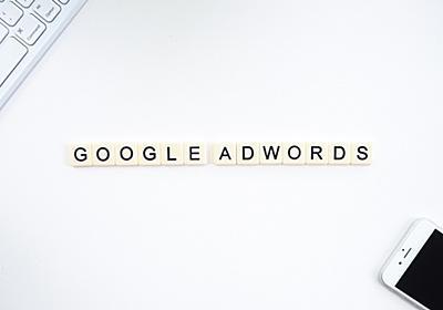【収益アップ】Googleアドセンス「検索向け広告」って知ってる? - あきらめるな、特化ブロガー!