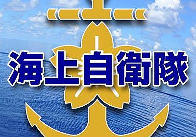 """防衛省 海上自衛隊 on Twitter: """"10月3日、海上自衛隊 #護衛艦「#いずも」🇯🇵が #米海兵隊🇺🇸の支援を受け、初のF-35B戦闘機の発着艦による検証作業を行いました。海上自衛隊は引き続き、航空自衛隊 に導入予定のF-35B戦闘機運用能力獲得に向け、「いずも」型… https://t.co/8c1Ec8WYb1"""""""