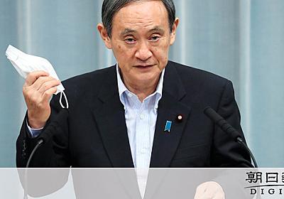 菅氏「腕つかんでいないと報告」 首相会見の質問制止:朝日新聞デジタル