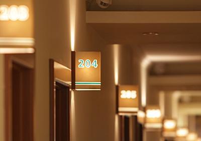 ホテルの部屋番号を絶対に忘れない方法 | ライフハッカー[日本版]