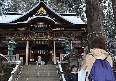 秩父:三峯神社、人気のお守り頒布を当面休止 6月から - 毎日新聞