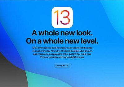 iOS 13 beta 1を開発者署名無しでインストールする方法 [Windows]   Will feel Tips