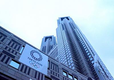 東京五輪のボランティア募集 都立高校生に応募強要か「全員書いて出せ」 - ライブドアニュース