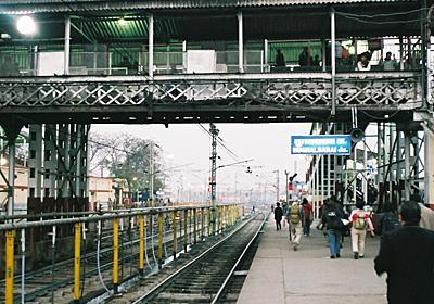 Renaming India: Saffronisation of public spaces | Asia | Al Jazeera