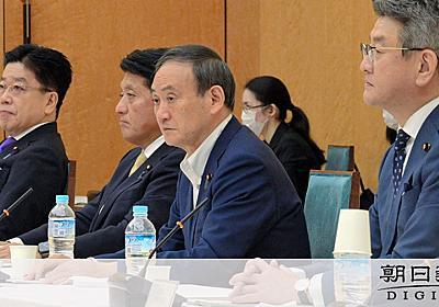 マイナンバーカード、22年度末には全住民に 首相発言:朝日新聞デジタル