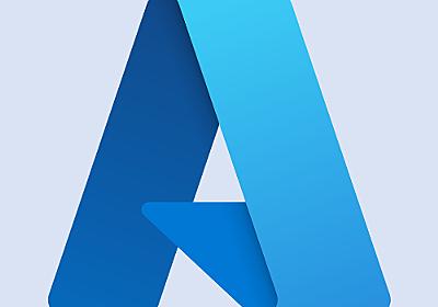AzCopy v10.11.0 がリリースされました | 焦げlog