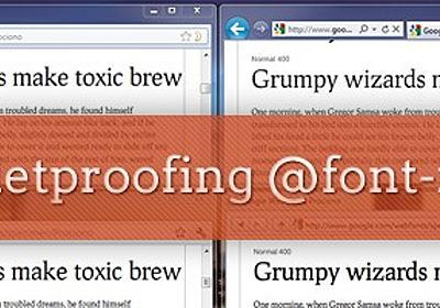 How to Bulletproof @font-face Web Fonts