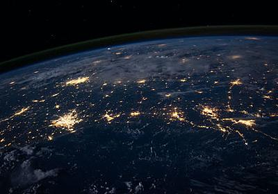 SpaceXの衛星インターネット「Starlink」がパブリックベータテストを開始、料金は月額1万円 - GIGAZINE