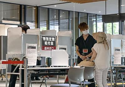 「口座ない人は反社勢力」と除外 高知市、10万円早期支給窓口で   共同通信