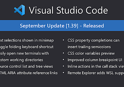 Visual Studio CodeがPython対応強化。Jupyter Notebooksネイティブ編集、Pythonファイルの直接実行など - Publickey