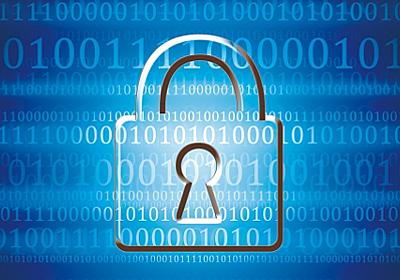 SSLの適用(さくらインターネット/ラピッドSSL編) Output48