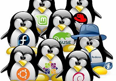 Linuxの基本的な各サービス説明  |  Engineer Log