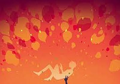 有機酸=神山羊 「カフネ」悲しくなったらどうするの 。/ Kafune by Yuukisan (Yoh Kamiyama) - tokyocabin 東京キャビン, music video press